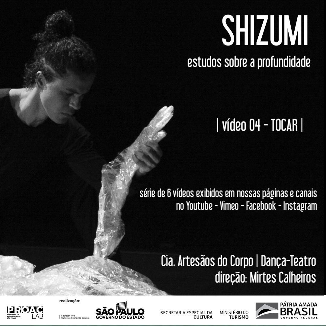 SHIZUMI 4